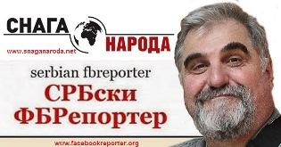 Miodrag Novakovic mala